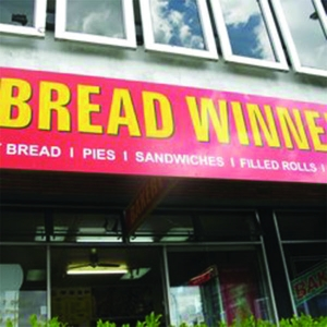 The Breadwinner Bakery